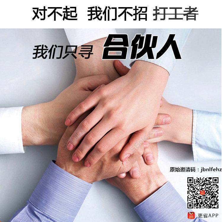 哈尔滨网络销售-哪儿有专业的优惠券导购平台