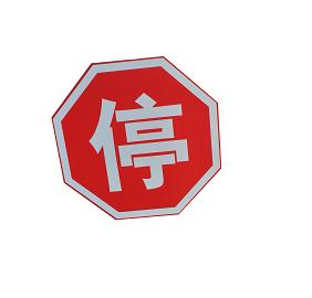 温州优良的标牌低价出售 上海PVC标牌