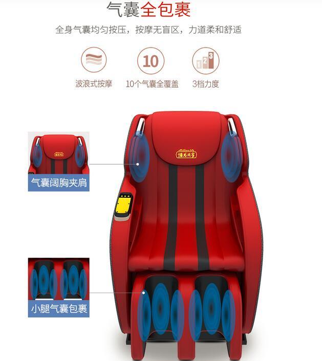 慢龙共享S365按摩椅供应商哪家好_口碑好的共享按摩椅加盟