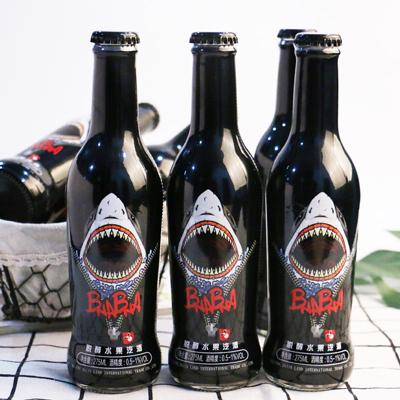 【嘟嘟家】抖音同款网红芭娜娜水果起泡酒鲨鱼水果汽酒饮料
