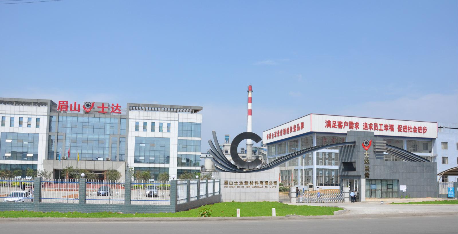 四川优良士达高品质碳化硅要怎么买|碳化硅代理