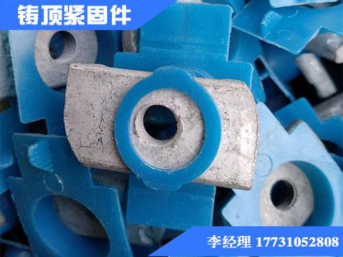 知名的热镀锌塑翼螺母供应商_铸顶紧固件 天津热镀锌塑翼螺母