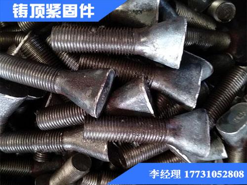 邯郸哪里有大量供应球磨机螺栓_山东球磨机螺栓