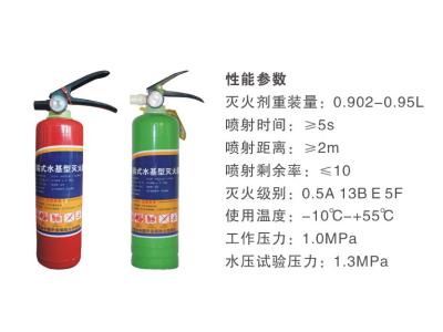 朝陽維修水基滅火器-沈陽高質量的水基滅火器到哪買