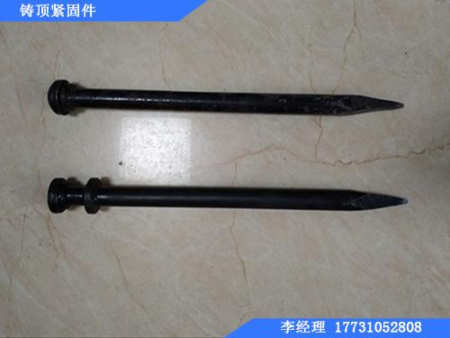 铸顶紧固件——专业的高强度钢钎提供商 山东高强度钢钎