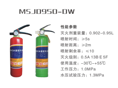 葫芦岛5L水基灭火器-沈阳山久消防的水基灭火器哪里好