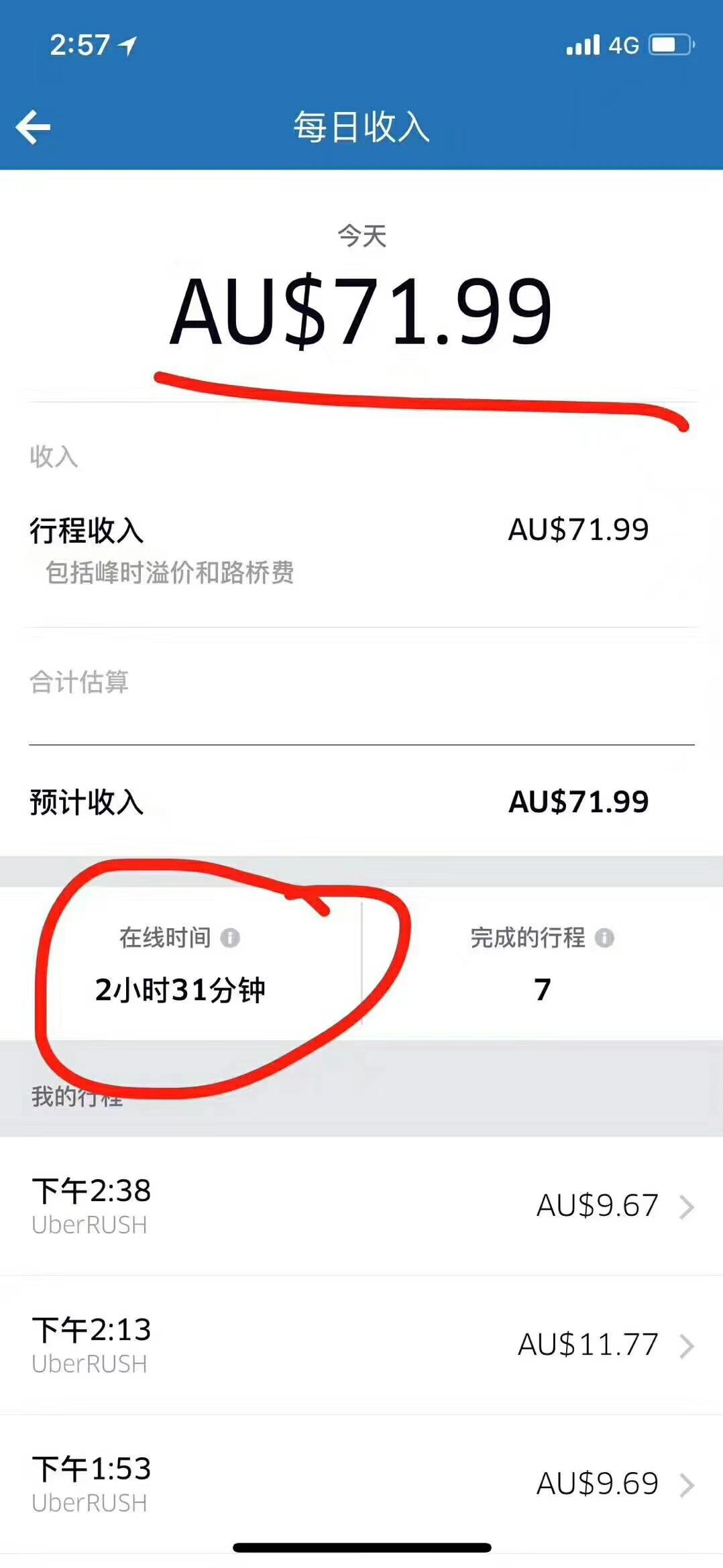 【出国劳务】澳大利亚劳务派遣 澳大利亚签证办理