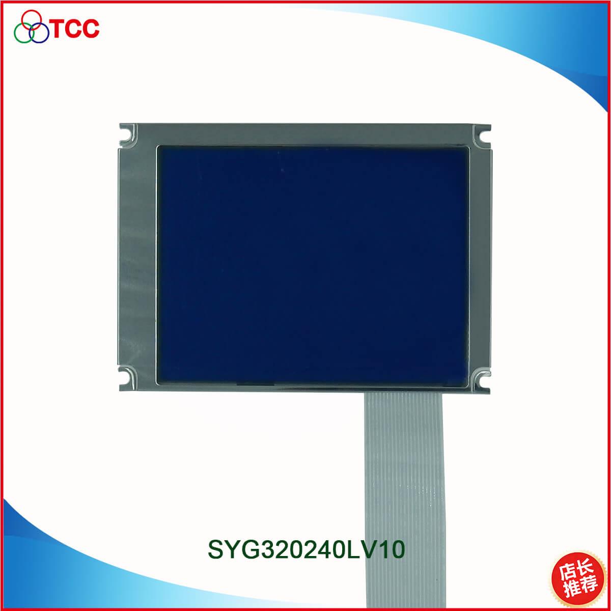具有品牌的320240液晶屏,别错过三元晶科技|320240液晶屏哪里找