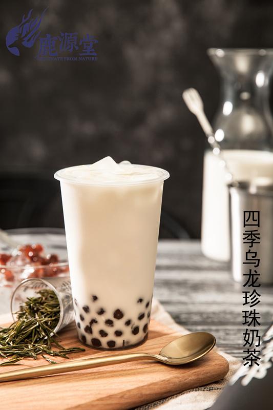 广西鹿源堂乌源萃系列奶茶供应|火爆的网红奶茶店