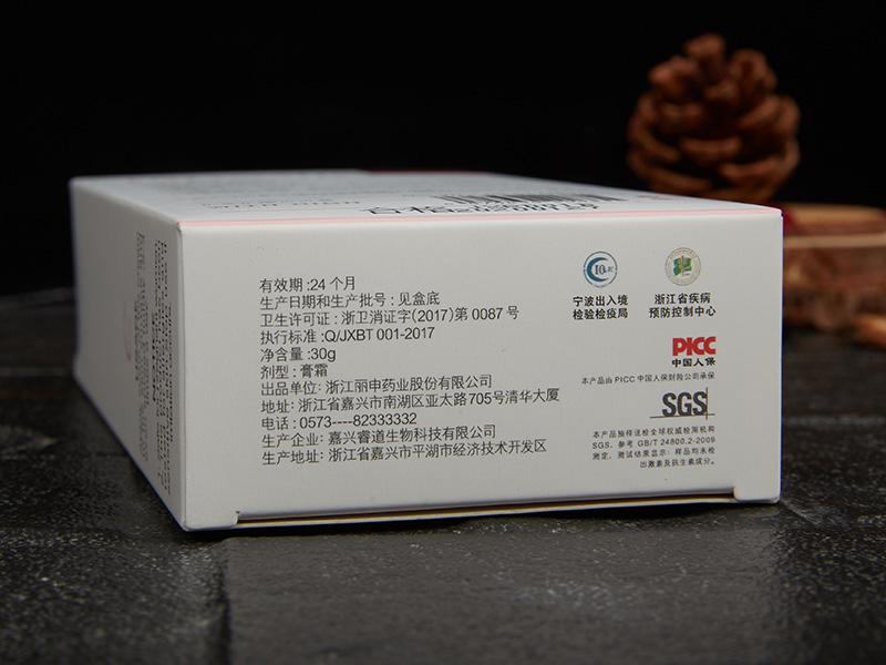 供应上海品质抗氧化酶儿童贝贝霜,畅销抗氧化酶儿童贝贝霜