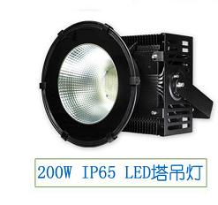 南宁大功率LED投光灯|LED塔吊灯厂家直销