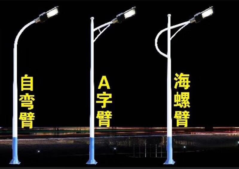 广西LED太阳能路灯哪有卖-LED太阳能路灯当选南宁万灯照明