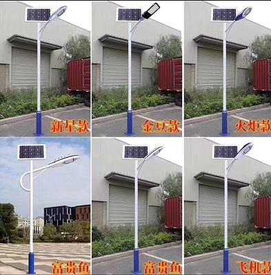 广西路灯,哪里有供应高节能LED太阳能路灯