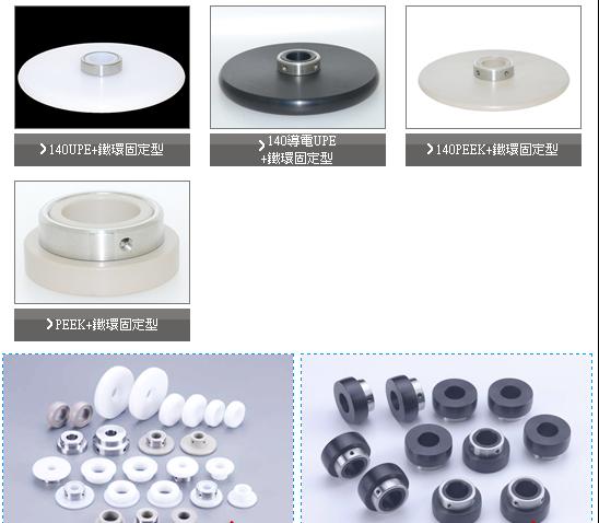 为您推荐优质的LCD/FPD传输传动磁环轴心滚轮-TFT传输设备专用滚轮哪家好