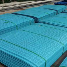 铁板网厂家-河北钢板网供应商