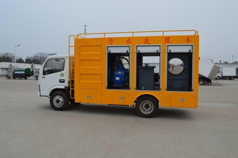 SCS5040TWC型污水处理车