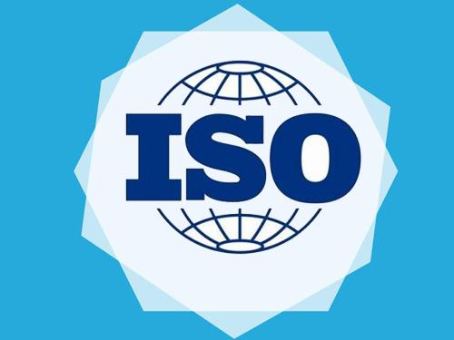 重庆职业健康安全管理体系 想要称心的ISO45001认证服务,就找重庆天溯企业咨询公司