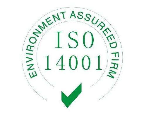ISO14001认证中心|重庆有品质的ISO14001认证服务