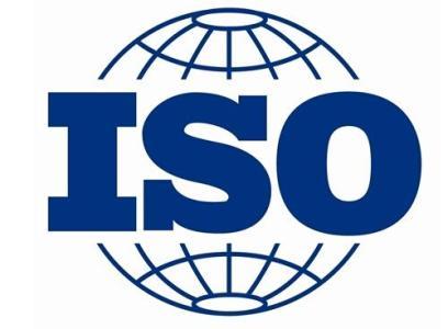 成都质量体系认证电话-重庆资深的ISO认证哪里有