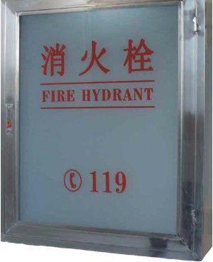 安康消防箱-要買質量好的消防箱就到陜西秦北消防