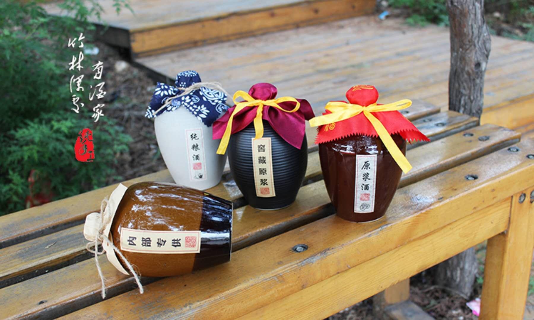 供应邯郸质量好的土陶酒坛|河北一斤陶瓷酒瓶