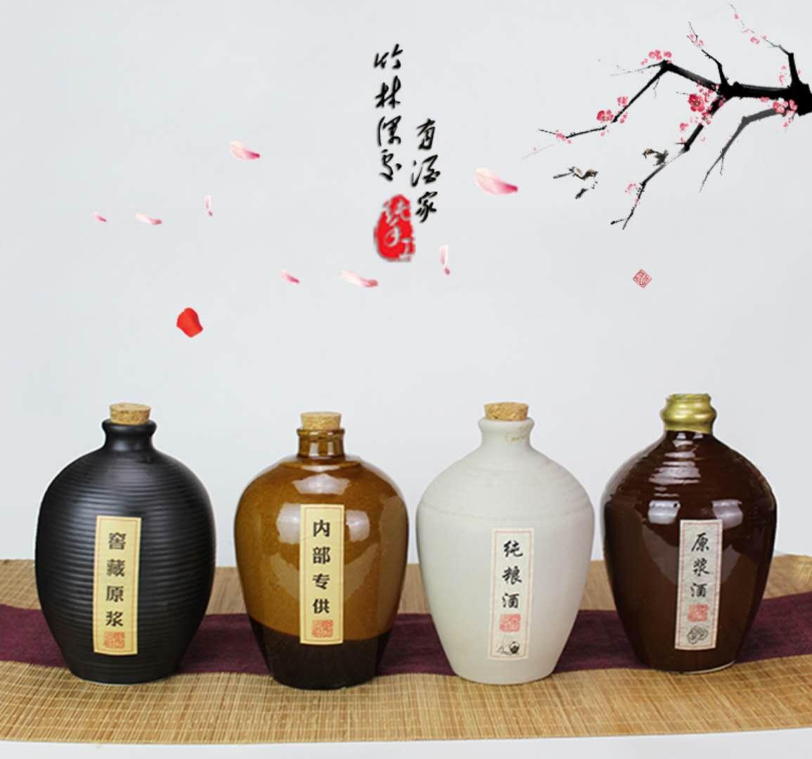 唐山一斤陶瓷酒瓶 有品质的土陶酒坛供应商