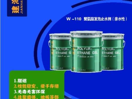 防水材料哪家好?建海中建-沈阳专业的防水材料公司