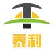 宁夏泰利环保科技有限公司