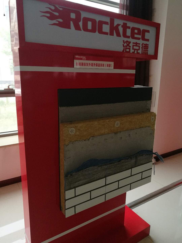 河北优惠的竖丝岩棉复合板出售-开封竖丝岩棉复合板
