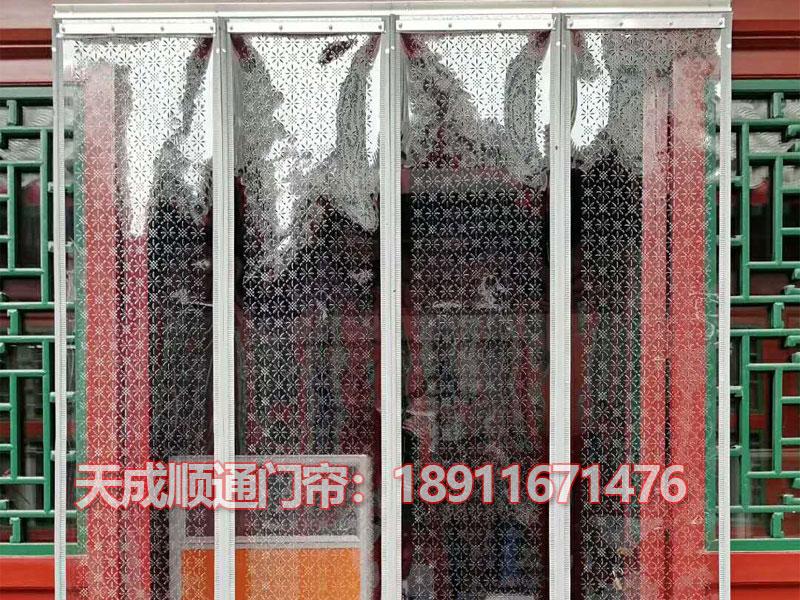 北京高性价透明门帘要到哪买 东城透明门帘