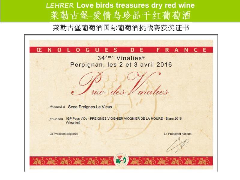 可靠的进口红酒代理推荐-江西进口红酒招商咨询
