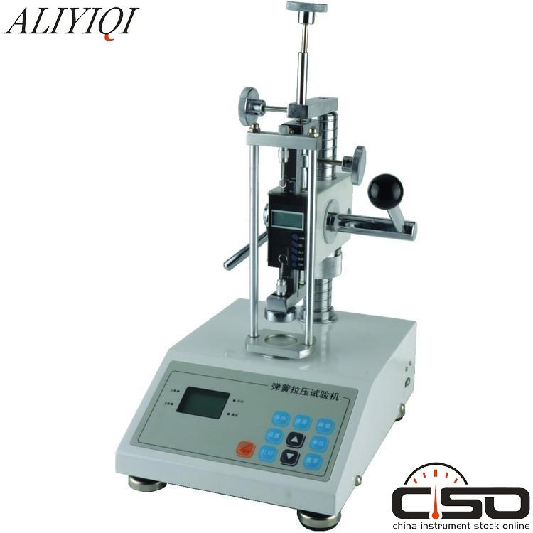 艾力数显弹簧拉压试验机ATH-10-30招商代理