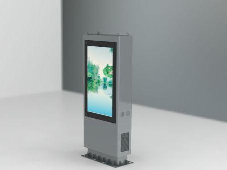 户外大屏幕立式广告凯发k8app下载