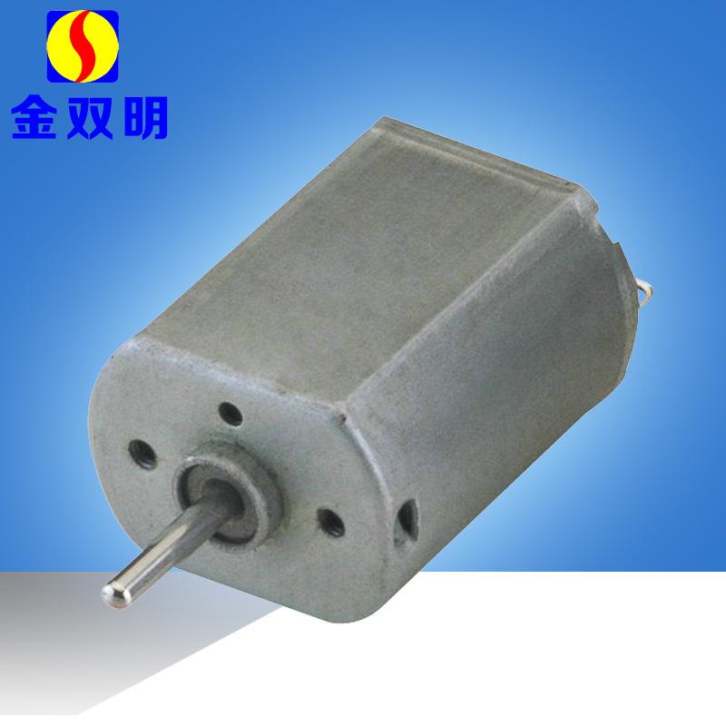 FF-130微型永磁直流电机