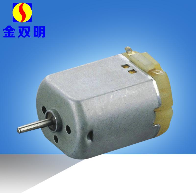 FA280微型直流风扇电机