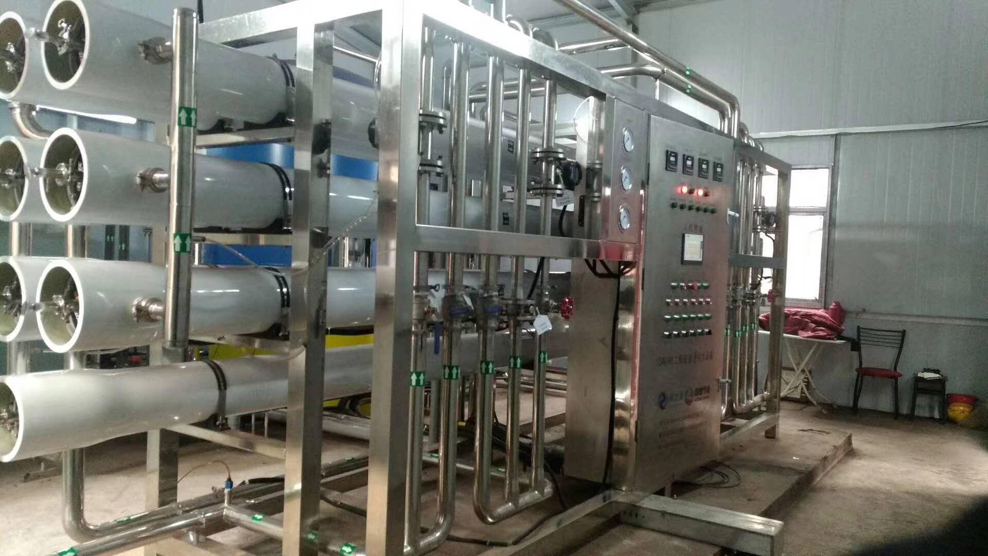 大型反渗透设备|东莞水处理设备生产厂家 质量保证