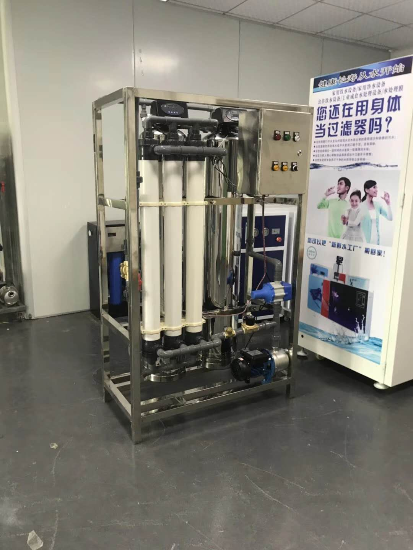 东莞纯水机|矿泉水直饮水处理设备 价格优惠 欢迎咨询