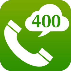 石家庄办400电话——郑州畅销固定电话到哪买
