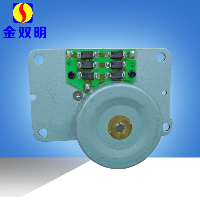 手摇电筒风扇发电机电器