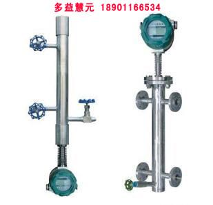 河北智能雷达液位计供应厂家|报价-北京多益慧元