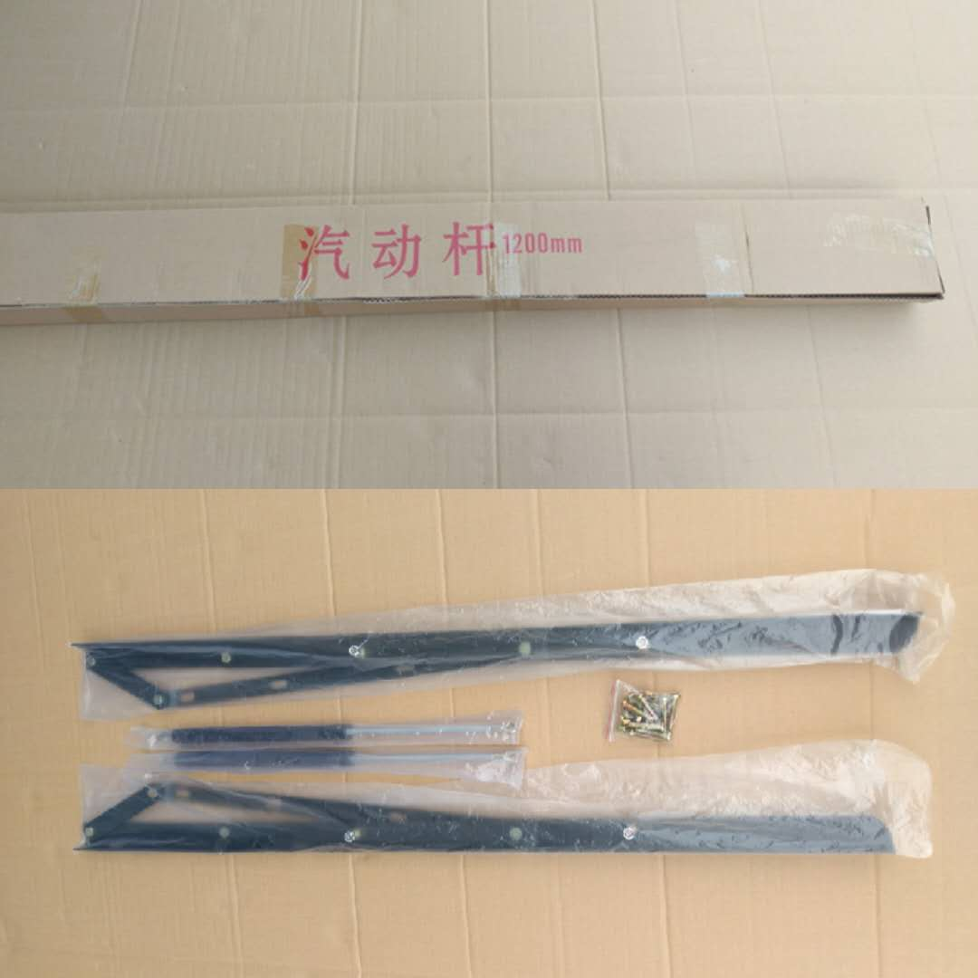 平横气动支撑杆-广东信誉好的液压床撑供应商是哪家