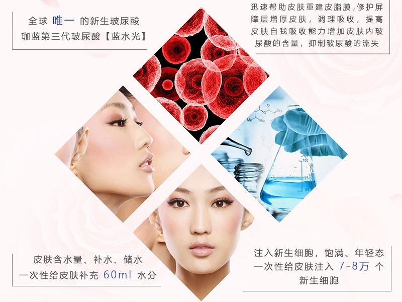 品牌好的蓝水光面部保养品厂商直销,如何护理眼部皮肤