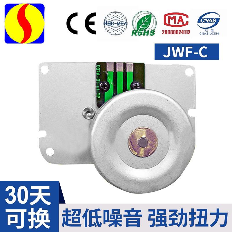 JWF-C手摇微型发电机