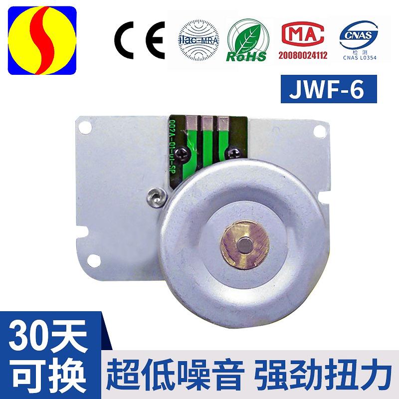 JWF-6微型直流发电机