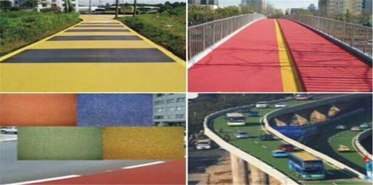 彩色防滑地面专业供应商——超值的彩色地坪