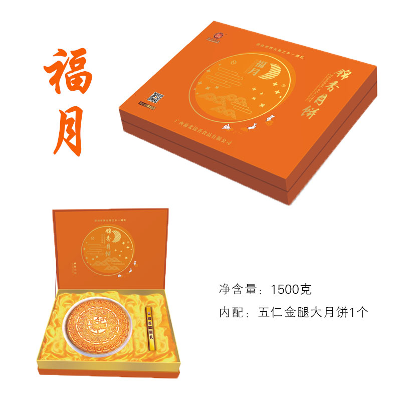 月饼供货厂家——实惠的月饼,广西锦香食品公司供应