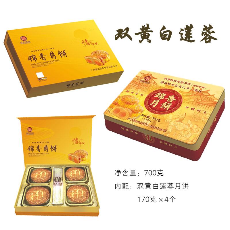 划算的月饼广西锦香食品公司供应,月饼批发招商