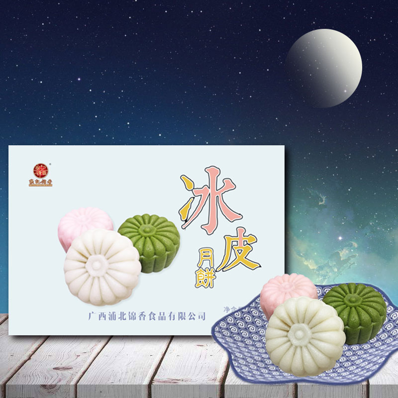 口碑好的冰皮月饼厂商-四川冰皮月饼