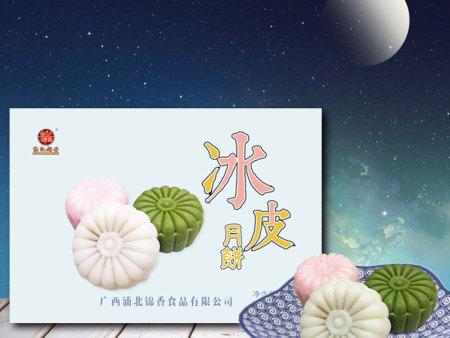 冰皮龙8手机app多口味中秋礼盒龙8手机app团购批发招代理