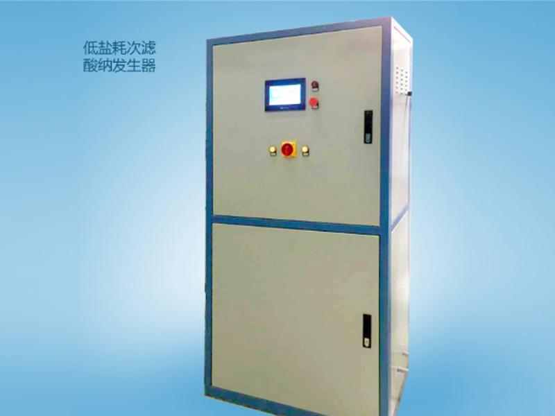 次氯酸钠发生器批发|优良的次氯酸钠发生器推荐
